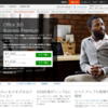 【Office365】Office365 Business Premiumを契約してみた その1
