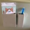 無印良品「マグネットバー」を冷蔵庫に装着する際の注意点