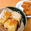 揚げ出し豆腐 (スーパーのお惣菜)