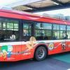 気仙沼線BRT・鉄道 全線乗りつぶしの記録