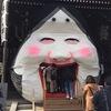 九州ソロツーリング[09/10](2017/01/27-02/05)