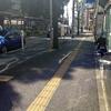 藤沢駅南口の駐輪場計画