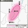関西でのワイドFM(FM補完放送)の試験放送が始まっていました