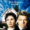 """<span itemprop=""""headline"""">映画「エルマー・ガントリー/魅せられた男」(1960)</span>"""