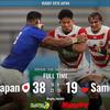 ワールドカップ日本大会1次リーグプールA 日本 vs サモア テレビ観戦