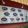 焼飯(その13) 「レストラン 海洋」で「チャーハン」 600円