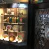 ミックスジュースの元祖のお店「千成屋珈琲」は驚きのグラスでミックスジュースが飲める