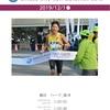【速報】悶絶のMINATOシティハーフマラソン