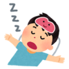 ショートスリーパーになりたいが睡眠時間を削るのは断固拒否したい件