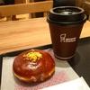 カウンセリングとミスドのカフェインレスコーヒーの話*