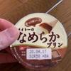 メイトー:伊勢 和紅茶プリン/ラムレーズン/メイトーのなめらかプリンチョコ味ソース/Pâtiré 誘惑のピーチ