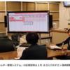 長崎県が4月から県内公立学校に「給食アレルギー管理システム」の提供を開始