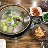 韓国で食べて来た〜その2 辛くないもの編