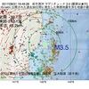 2017年08月31日 16時49分 岩手県沖でM3.5の地震