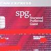 SPGアメックス(スターウッド プリファード ゲスト アメリカン・エキスプレス・カード)の発行