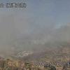 霧島連山・硫黄山では噴火警戒レベル2が継続!!火山活動はやや高まった状態が継続!!