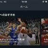 バスケワールドカップ2019 日本対チェコ 所感
