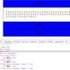 jQueryでアコーディオンパネルを作る