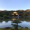 京都のレンタサイクル、駐輪場まとめ。京都観光旅行は自転車での移動がスムーズで快適