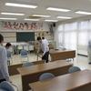 校内の環境整備
