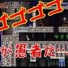T先輩の【悪魔城ドラキュラHD】マリアの休日散歩その23「愚か者の宴」N9章【ゆっくり実況】