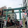 Tokyo, Go! その8:神田明神と湯島聖堂