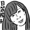 【邦画/アニメ】『劇場版 生徒会役員共2』ネタバレあり感想レビュー--一度ちゃんとしたオリジナル脚本でアニメ化してくれないかな