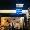 バンコクの「東京安南(Tonkin Annan)」でベトナム料理