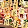 【オススメ5店】倉敷(倉敷市中心部)(岡山)にある焼き鳥が人気のお店