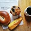 MORETHAN BAKERY(モアザンベーカリー) @ELLE gourmet FOODIES' FES 西新宿の人気ホテルレストランベーカリー初体験