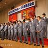 ●2010大宮アルディージャ選手激励会&塚本ファイト!