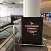 JAL JGC修行2018 ③ 香港空港 キャセイラウンジ