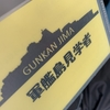 まさに要塞!長崎の軍艦島(端島)