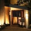 【オススメ5店】天神・西中洲・春吉(福岡)にある鶏料理が人気のお店