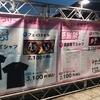 AKB48 こじまつり前夜祭