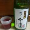 あっさりしつつ旨みあり、飲みやすい『純米吟醸 「花」 越乃雪椿』☆