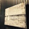 新潟で始まる、丁寧な暮らし「不思議な本屋」「不思議な米屋」