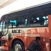 【乗ってみた】羽田⇔成田の空港間移動方法はリムジンバスがおすすめな理由
