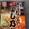 よし乃本店 藤原製麺