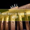 東ヨーロッパ旅行記day8~コンパクトに見て回った半日ベルリン観光~