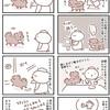 【犬漫画】散歩あとの遊び
