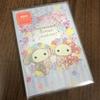 文房具/2020年、手帳の陣〜決定〜