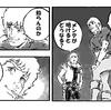 【PSO2】鬼滅の刃~セルフコラボ~