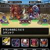 level.751【ウェイト120】第128回闘技場ランキングバトル4日目