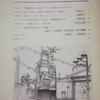 山田太一 インタビュー「人間に大事なものは論理より思想より、存在。」(1994)(1)