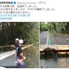 台風10号接近中に消防団が現場からツイート