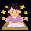 IT企業で働くなら必須?!基本情報技術者試験の勉強方法!!!