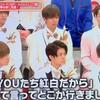 【動画】キンプリ(King&Prince)がシブヤノオト紅白記者会見の裏側(12月15日)に出演!