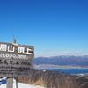 【冬季】諏訪の里山、守屋山へ
