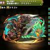 【パズドラ】焔猛龍の戦士グリゴリーの入手方法や進化素材、スキル上げや使い道情報!